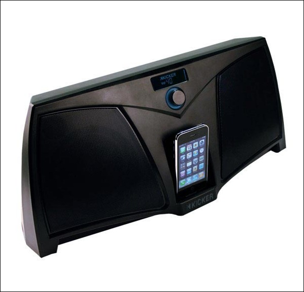 Kicker iK501 Digital Stereo System