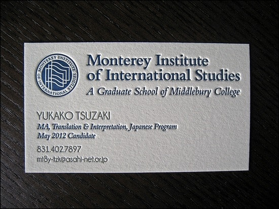 A Students Business Card MORE INFO