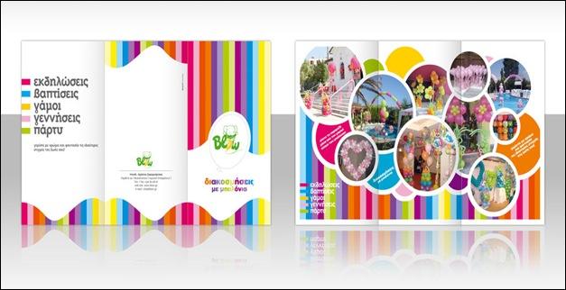 3_sides_brochure_by_deviantonis