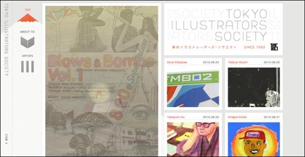 tokyo Illustrator32