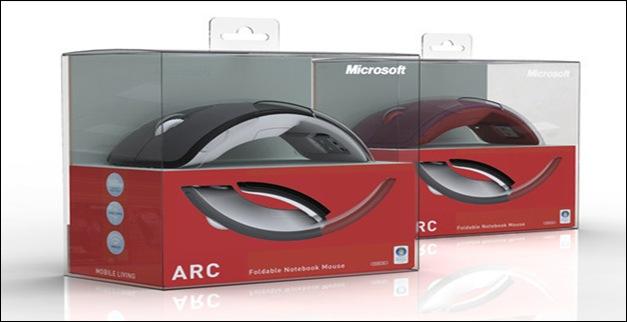 Microsoft ARC
