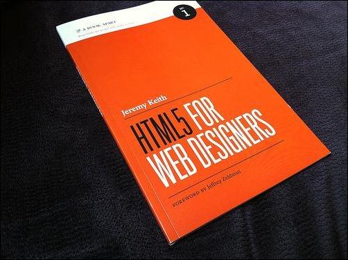 hmlt-5-for-web-designers