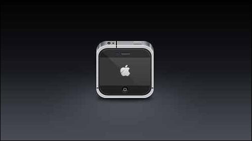 mini-iphone-4-icon[3]
