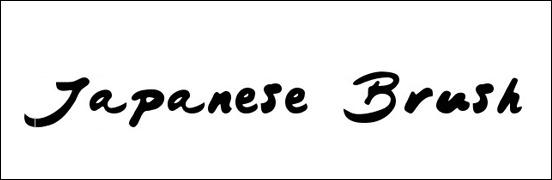 japanese-brush
