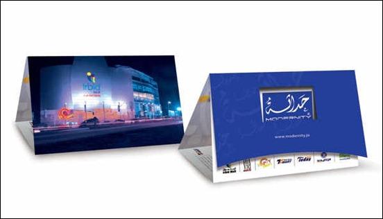 modernity-corporate-brochure