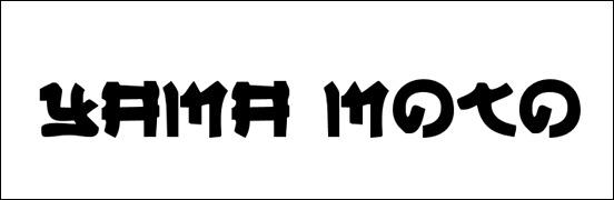 yamamoto[3]