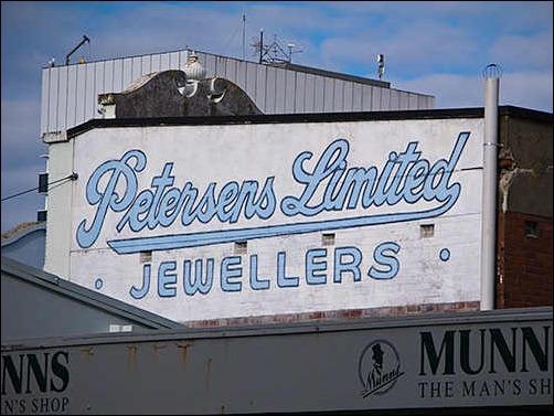 petersens-jewellers-limited