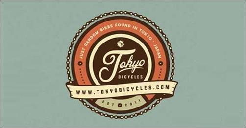 tokyo-bicycles