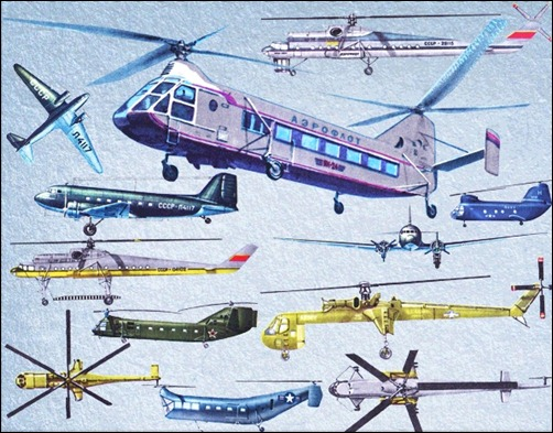military-equipment-set-2-aviation