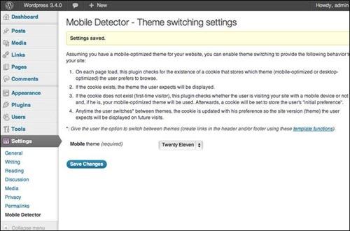 mobile-detetor
