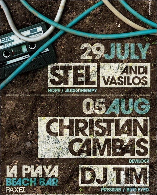 stel-christian-cambas-poster