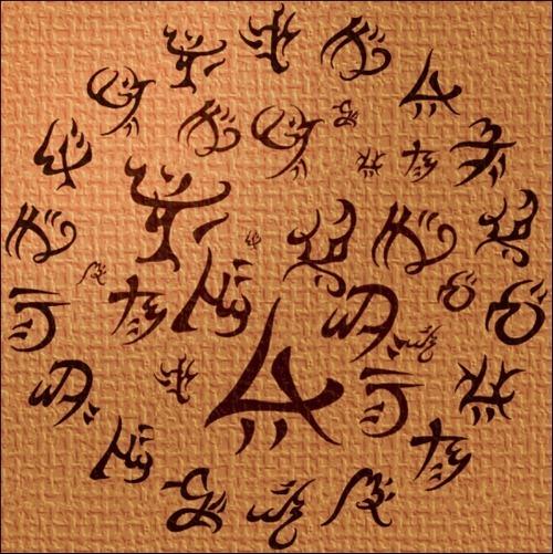wards-and-runes-brush