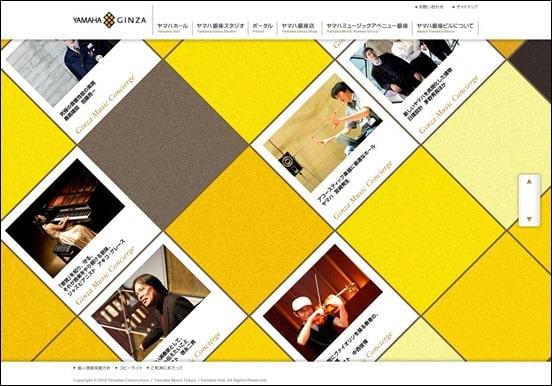 20+ Inspirational Examples of Diagonal Website Design